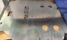 Lv5 alumínium burkolat lézervágása