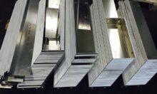 Alumínium profilok gyártása